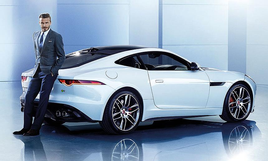David-Beckham-cars