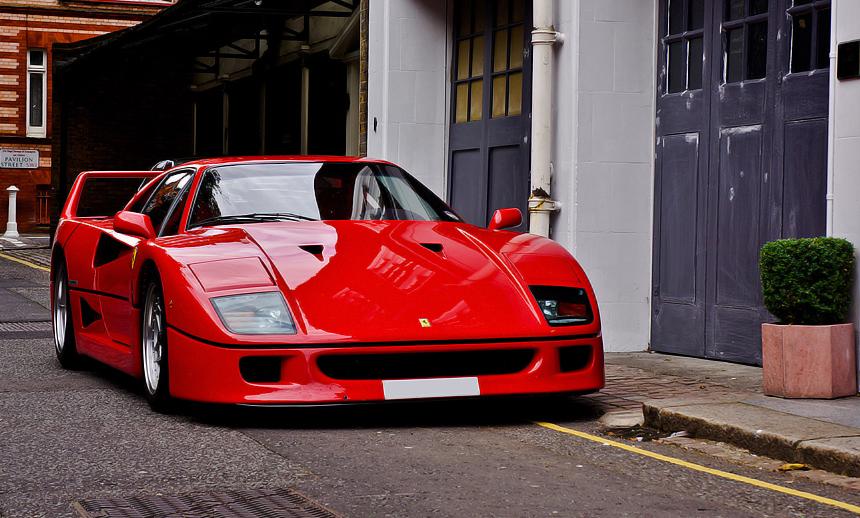 Ferrari F40 - BBT
