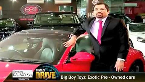 Big Boy Toyz Exotic pre owned cars