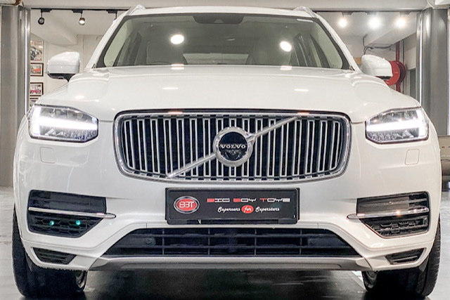 Volvo XC90 Excellence T8 Hybrid